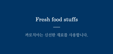 fresh food stuffs